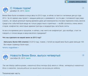 User blog.png