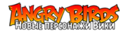-wordmark A B Н П В343