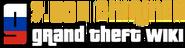Logo GTW 7500