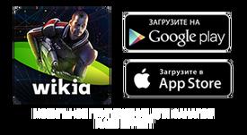 Мобильные приложения ME Wiki.png