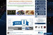Вики Сообщества З4