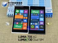 Lumia-730-2 (duplicate image)