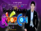 K-POP CON
