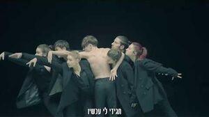 BTS -Black Swan (Art Film) Heb Sub