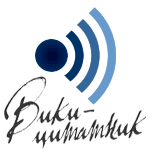 Wikiquote.png