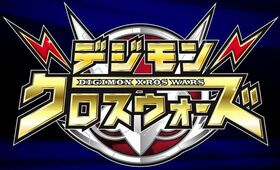 Digimon Xros Wars logo.JPG
