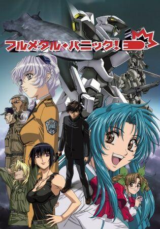 Full Metal Panic Wiki Series Japonesas Fandom