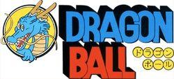 Dragon Ball logo.jpg
