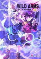 Category:Light novels
