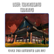 User blog:Pinkachu/Crib of the Week: Tsukikosaito