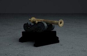 Minion Cannon.jpg