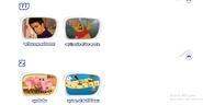 Winnie the Pooh estrena a Canal Super3
