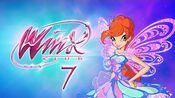 Winx Club - Serie 7 Ufficiale - Promo Esclusivo!