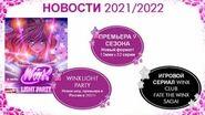 Winx 9 announcement