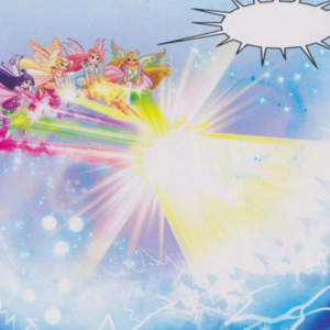 Bloomix Convergence (I138).png