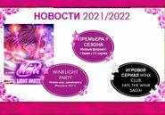 Ankündigung für Winx Club und Fate auf der Licensing Summit Online Russia