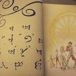 Verbindung des Lichts im Buch des Schicksals 01.png