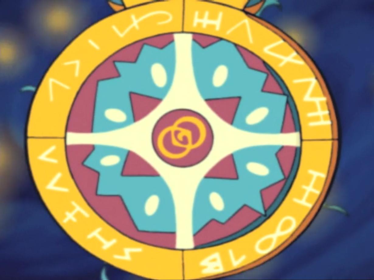 Wappen von Domino 01.png
