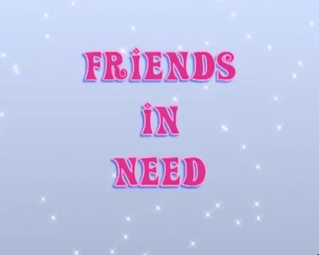 Друзья познаются в беде