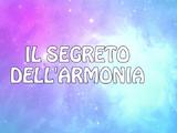 Секрет гармонии