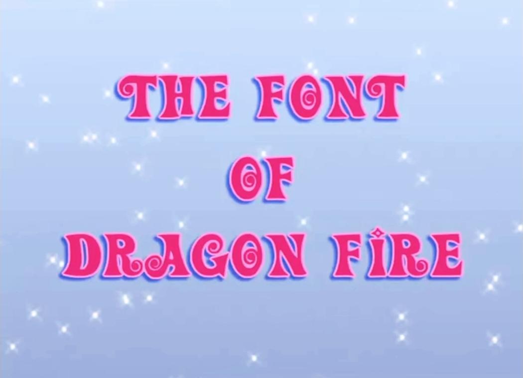 Хранительница силы дракона