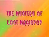 Загадка потерянного волшебного шара