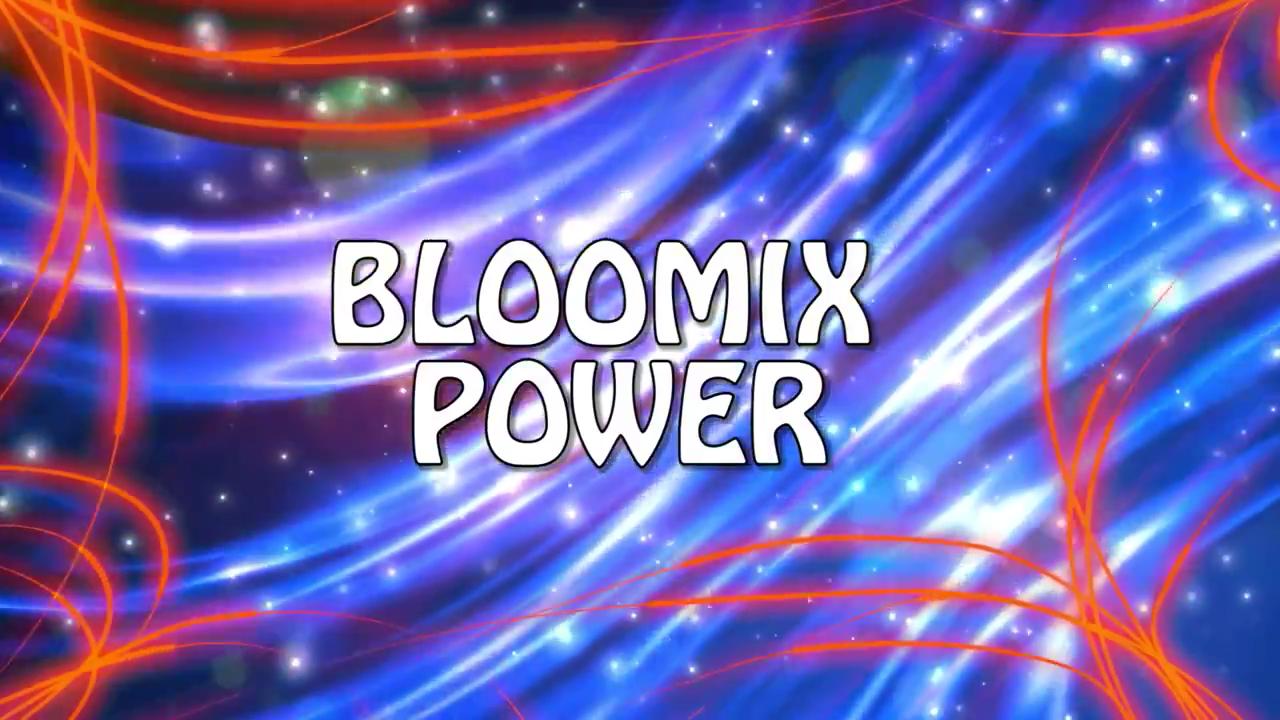Сила Блумикса