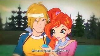 Winx_Club_Fly_Together_(Russian)