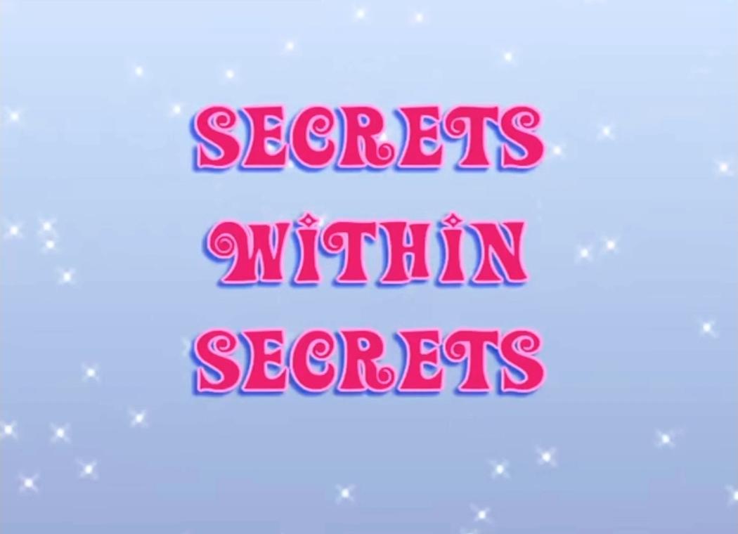 Тайна среди тайн