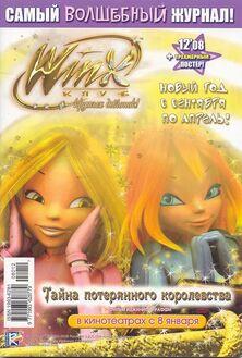 №12 2008.jpg