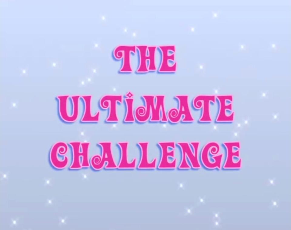 Последний вызов