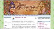 Блог Гризельды1.png