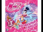 """Обзор игры """"Winx club- Волшебные танцы"""""""