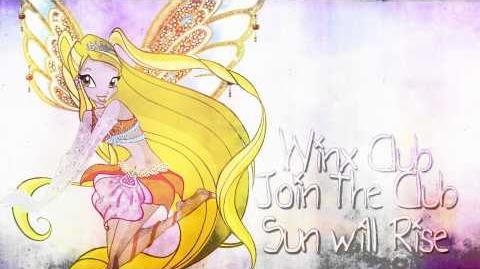 Солнце взойдёт