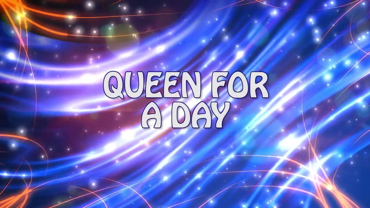 Королева на день