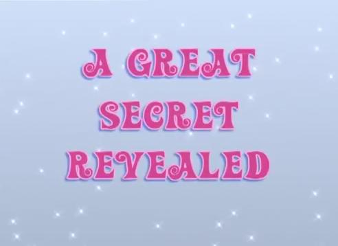 Большой секрет раскрыт