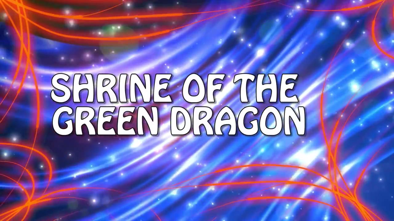 Храм зелёного дракона (серия)