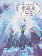 Морские ведьмы (7)