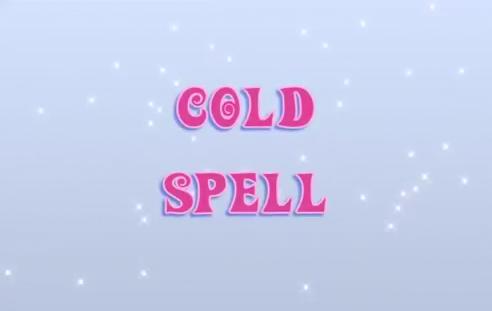 Холодное заклинание