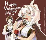 2020 Happy Valentines