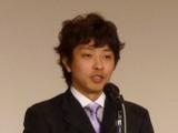 Kenta Shinohara