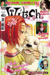 108-witch