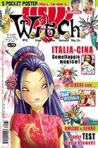 073-witch