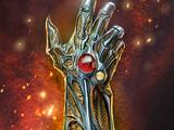 Witchblade (Artifact)