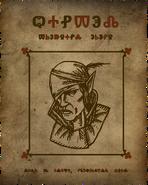 Tw2 poster iorvethwanted