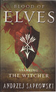Blood of Elves Front Cover US