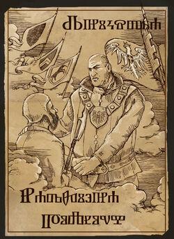 Tw3 dijkstra propaganda poster.jpg
