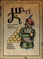 Bank poster