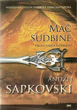 MacSudbine.jpg