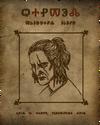 Γκέραλτ's wanted poster